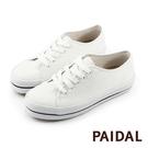 Paidal 經典單色厚底帆布鞋-小白鞋