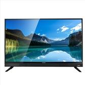 奇美【TL-43A700】43吋電視