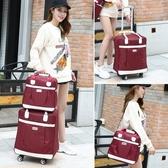 短途旅游包大容量行李袋登機拉桿箱女輕便旅行袋出差行李子母包男 LX 夏洛特