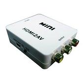 [富廉網] 10-AY24 HDMI TO AV高畫質轉接盒(翔龍)