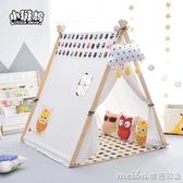 兒童帳篷室內超大游戲屋女孩公主房過家家兒童房寶寶讀書角裝飾QM 美芭