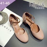 大尺碼女鞋-凱莉密碼-名媛風瑪莉珍圓頭木紋中粗跟包腳涼鞋4.5cm(41-46)【BB98-18】粉色