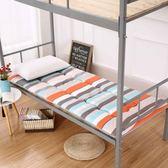 學生床墊單人宿舍摺疊床褥子墊被打地鋪睡墊0.8*1.9m