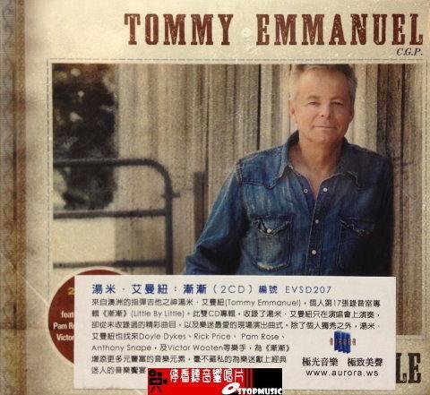 【停看聽音響唱片】【CD】湯米.艾曼紐:漸漸(2CD)