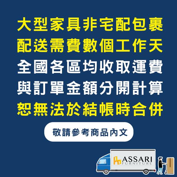 ASSARI-工業風木心板5尺餐櫃(寬150x深40x高82cm)