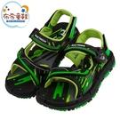 《布布童鞋》GP光速綠色兒童休閒兩用涼拖鞋(21.5~24公分) [ G1A01BC ]