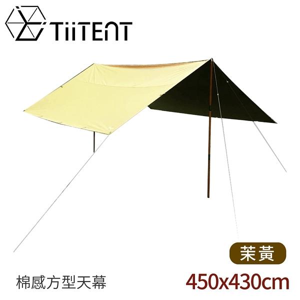 【Truvii 趣味 TiiTENT 4Tera Plus 棉感方型天幕《茉黃》】TERY450/天幕帳/客廳帳/露營