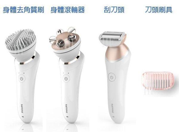 【歐風家電館】飛利浦 頂級款美膚美體 乾濕兩用除毛刀/美體刀 BRE650 /BRE-650
