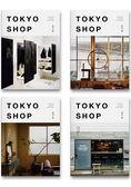TOKYO SHOP 東京選(4款封面隨機出貨)