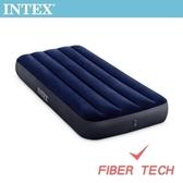 INTEX經典單人充氣床-寬76cm(64756)