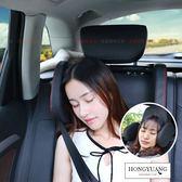 車用可調式頭靠枕 睡覺神器 車上睡覺枕頭 皮革側靠枕支撐器 【Z90108】