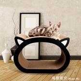 貓咪用品貓頭形貓抓板大型瓦楞紙大號貓抓板磨爪器貓玩具貓咪玩具 瑪麗蓮安YXS