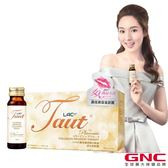 【GNC健安喜】靚白美顏 LAC 回原膠原蛋白-胎盤飲品 8瓶/盒