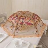菜蓋食物罩剩菜罩食物罩遮菜傘罩蓋菜罩飯菜罩餐桌罩圓形可折疊wy一件免運