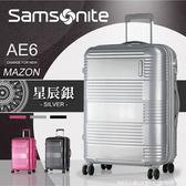 《熊熊先生》限時破盤7折可加大25吋行李箱輕量旅行箱AE6拉桿箱新秀麗雙排輪大容量