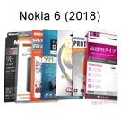 鋼化玻璃保護貼 Nokia 6.1 (5.5吋)