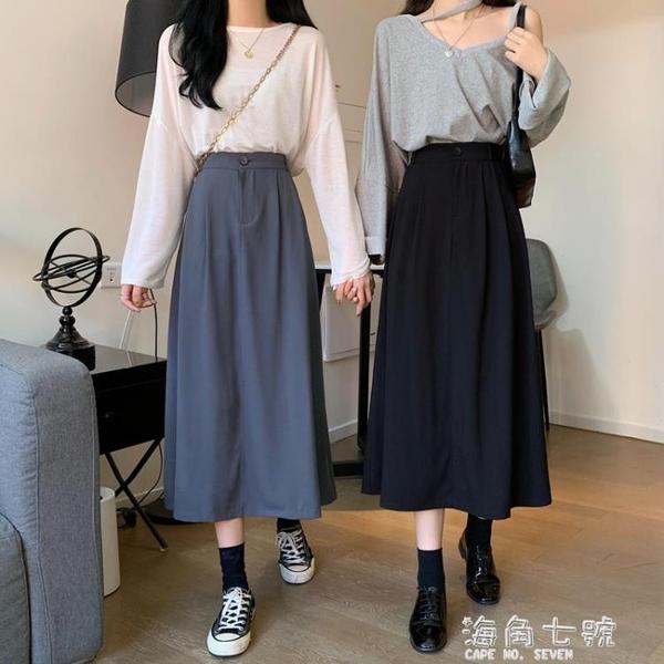 氣質黑色西裝裙子女裝秋季年新款高腰半身裙中長款顯瘦A字裙 元旦全館免運