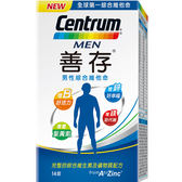 【福利品 即期品】善存男性綜合維他命 14錠 (保存期限2020/05/12)