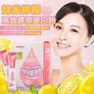 韓國進口蜂蜜檸檬高效膠原蛋白粉 2g (...
