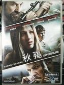 挖寶二手片-Z35-029-正版DVD-電影【秋殤】-蘇菲羅威 古斯塔夫史柯斯嘉 山繆沃拉莫(直購價)