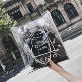 手提包 上新夏天透明塑料包印花包包女2019購物袋印花單肩chic手提包 第六空間