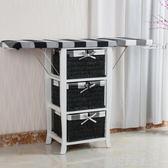 燙衣板家用折疊大號台式高檔多功能熨衣架熨衣板實木多功能收納櫃  IGO