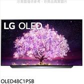 《結帳打9折》LG樂金【OLED48C1PSB】48吋OLED 4K電視(含標準安裝)