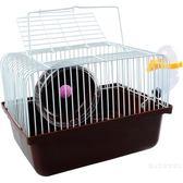 倉鼠籠 倉鼠籠 倉鼠籠子 套餐透明套裝買 籠子清倉 小號 單層小【快速出貨】