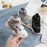 2018春秋新款韓版男童鞋原宿風高幫鞋兒童運動鞋老爹鞋女童鞋單鞋