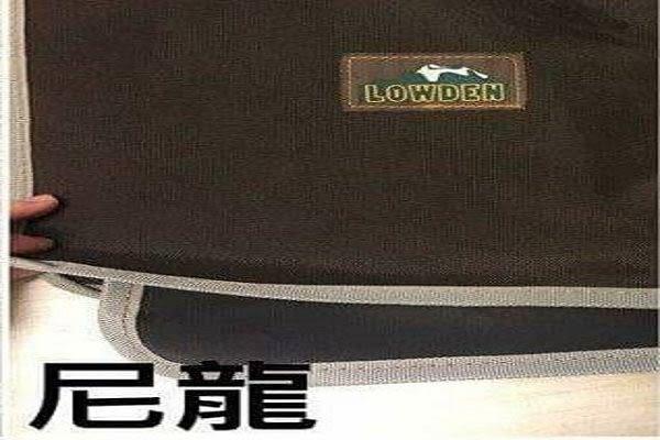 LOWDEN客製化地墊 SP770 / SP750 尼龍內墊(帳內用)