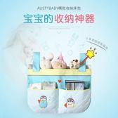 除舊迎新 純棉嬰兒床頭收納袋掛袋尿布袋床邊收納多功能儲物袋可水洗大容量