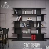 書架 菲尼其 極簡實木書架白蠟木書櫃書櫥簡約原木置物架客廳書房家具 3C優購HM