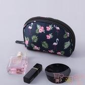 化妝包小號大容量隨身旅行可愛女便攜迷你收納品袋【聚可愛】
