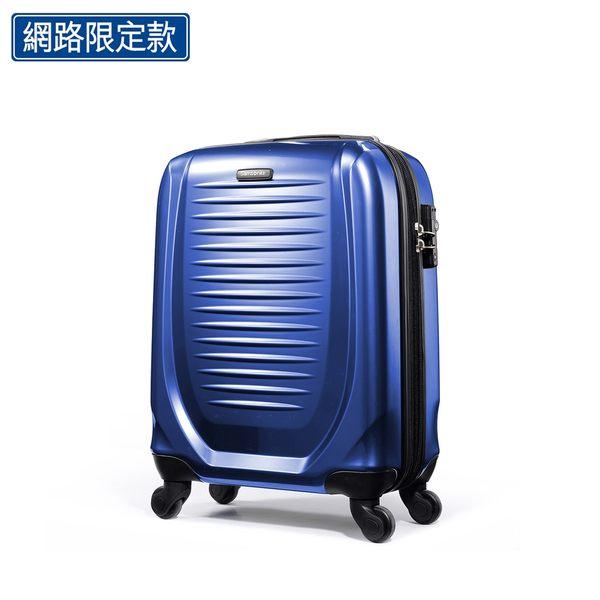 網路限定_Samsonite新秀麗 20吋Gary立體流線可擴充硬殼TSA登機箱(極光藍)