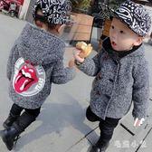 男童毛呢大衣 男童寶寶加厚外套1-2-3-4-5歲兒童毛呢子大衣潮OB3100『毛菇小象』