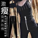 克妹Ke-Mei【AT47180】獨家定制 彈力大!完美拉腿激瘦提臀小腳拉鍊緊身牛仔褲