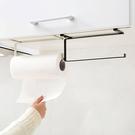 櫥櫃免打孔紙巾架 捲紙架 廚房用紙 餐巾...