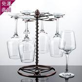 紅酒架 即物紅酒架擺件紅酒杯架倒掛懸掛歐式創意家用紅酒杯架酒杯架