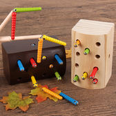 1-2-3周歲半嬰幼兒童寶寶實木積木益智早教磁性蒙特梭利啟蒙玩具 【開學季巨惠】