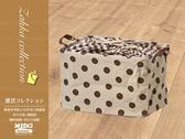 韓風zakka 復古棉麻長型束口分類收納籃收納箱洗衣籃《Midohouse 》