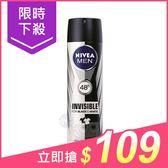 NIVEA 妮維雅 無印乾爽噴霧(男士)150ml【小三美日】$129