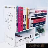 桌上小書架簡易學生宿舍收納架桌面置物架兒童型書櫃【全館免運】11-12