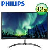 【Philips 飛利浦】32型 寬VA曲面電競螢幕(328E8QJAB5) 【贈收納購物袋】