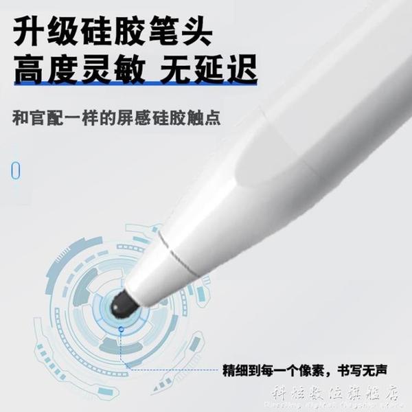 聯想平板小新手寫筆pad11英寸11.5寸手寫筆電腦電容筆M10plus 科炫數位