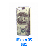 [機殼喵喵] Apple iPhone 5C i5C 手機殼 外殼 保護殼 美金 美鈔