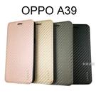 【Dapad】卡夢隱扣皮套 OPPO A39 / A57 (5.2吋)