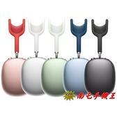 @南屯手機王@ APPLE AirPods Max 無線耳罩式藍牙耳機 A2096 【宅配免運費】