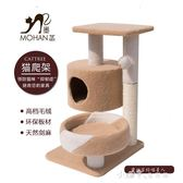 貓爬架貓家具實木出口貓窩貓跳台劍麻柱環保貓樹 小確幸生活館igo