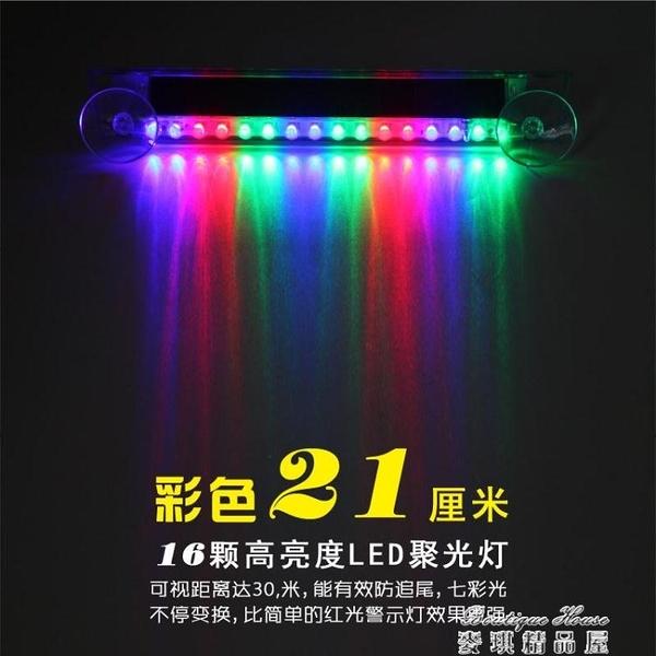 警示燈 汽車用品改裝飾燈防追尾太陽能爆閃燈警示尾燈lLED吸盤霹靂遊俠燈 新年特惠