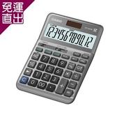 CASIO卡西歐 12位數商用計算機 DF-120FM【免運直出】